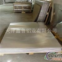 海南大规格铝棒大规格铝板铝管