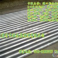 进口美国铝合金品牌 7075铝合金