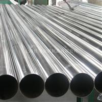 3003铝管厂家价格3003铝管