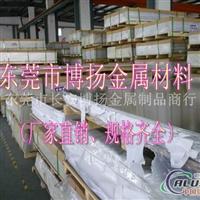 耐磨损6101A铝管、6101A铝排