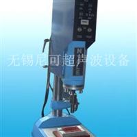 供应汽车滤清器专项使用热熔焊接机