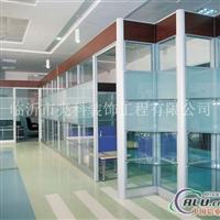 高隔间烟台高隔间型材生产厂家
