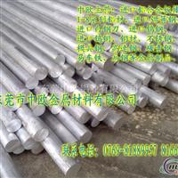 美铝7075铝棒进口7022铝合金