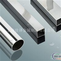 供应6061铝管价格