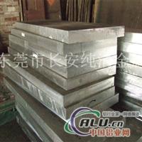 供应国标1050铝板