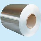 A2017铝卷用途