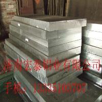厂家直销1系8系宽厚铝板