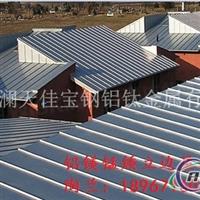 铝镁锰钛锌屋面板