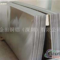 进口5056铝合金板,5250防锈铝板