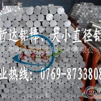 AA6082防锈铝棒 AA6082铝棒价格