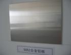 6061铝板 8MM厚度6061拉伸铝板