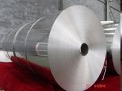 鋁箔_鋁箔價格_鋁箔生產廠家