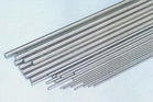 铝合金板 6061t6铝合金板2mm