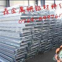 1070A铝合金 现货供应铝合金