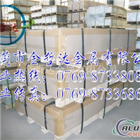 5083铝合金板 5083铝合金厂家