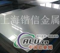 630不锈钢板生产厂家