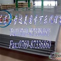 5083焊接铝板 可焊接铝板热销