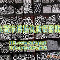 2A02耐磨损铝线 2A02抗腐蚀铝管