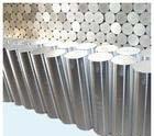经营LY12 2024铝棒 工业用铝棒