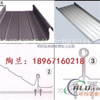 鋁鎂錳直立鎖邊板65430