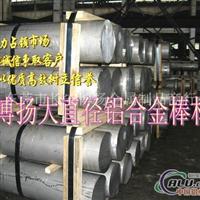2A17高精密铝棒 进口铝线性能