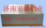 厂家生产超厚、高硬度铝板