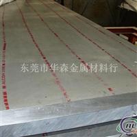 供应1070A防滑铝板防锈铝板