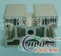 鋁型材,鋁合金型材,鋁型材配件
