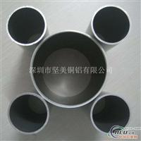 厂家热供5054异形铝管翅片