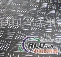 直销:1050超厚铝板1100超宽铝板