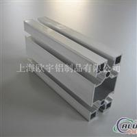 提供铝合金型材,铝合金型材配件