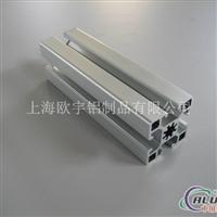 铝合金型材规格,铝型材配件,