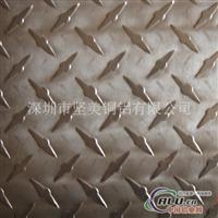 直销1050压花铝板1100铝蜂窝板
