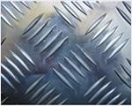 进口7085铝合金花纹板7072花纹铝板