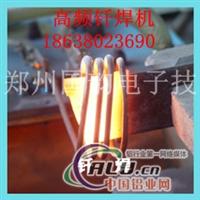 ¥梅花钎头焊接设备厂