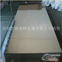 常年批发进口7075超硬铝板