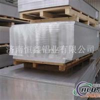 1060保温铝卷板 1060波纹板 5052合金铝板