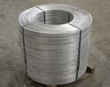 1350鋁鎳復合帶 現貨鋁合金帶