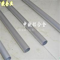 進口7050鋁板進口7050超硬鋁合金進口7050超硬鋁棒價格