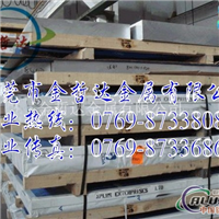 AA1100挤压铝板 AA1100铝合金板