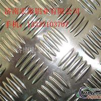 专业生产五条筋铝板
