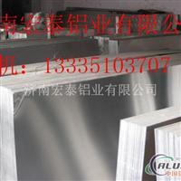 现货供应1100超宽铝板