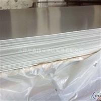 现货铝板 3003铝板 合金铝板 合金铝排