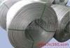 大量供应中国包装封口铝线