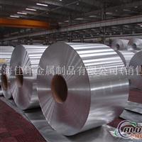 1100铝板厂家【1100铝板】