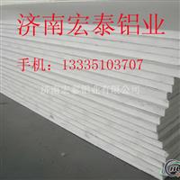 生产5052合金铝板