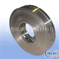1A50铝合金 供应铝合金价格