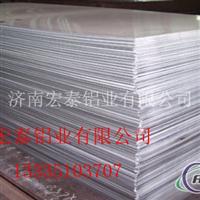 现货供应3003、3004超宽合金铝板