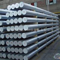 现货铝棒 5083铝棒 LY12铝棒 大圆铝棒 合金铝棒 毛细铝杆