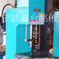 液压机厂家液压机价格液压机